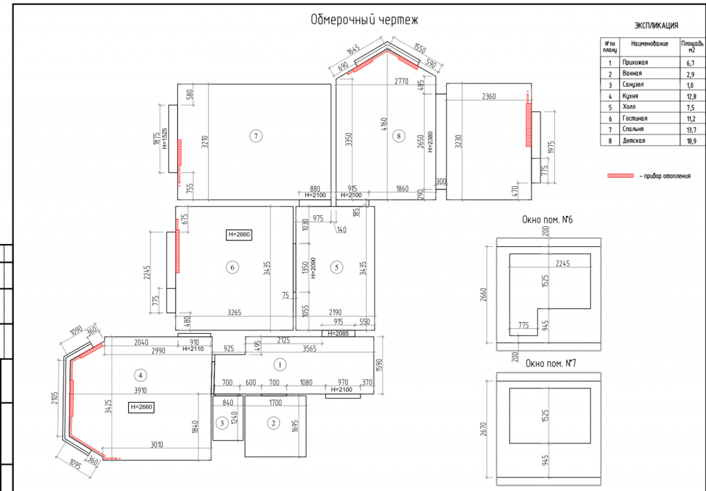 Серия п44т throughout 73 захватывающе планировка домашний ди.