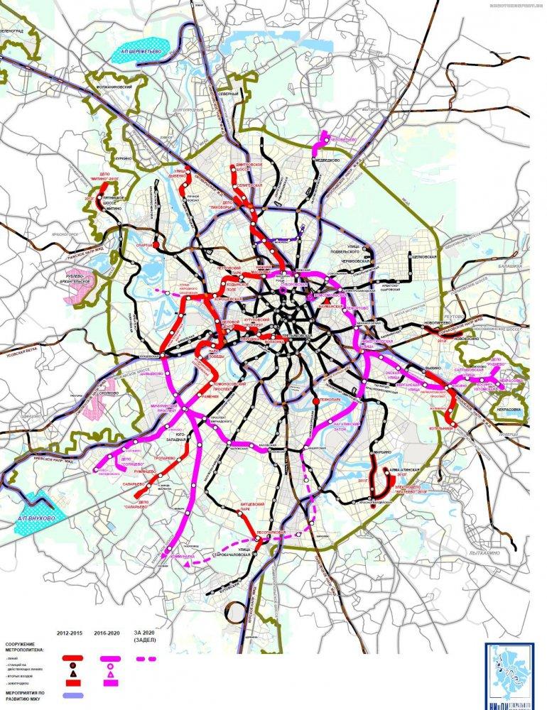 схема развития метро: