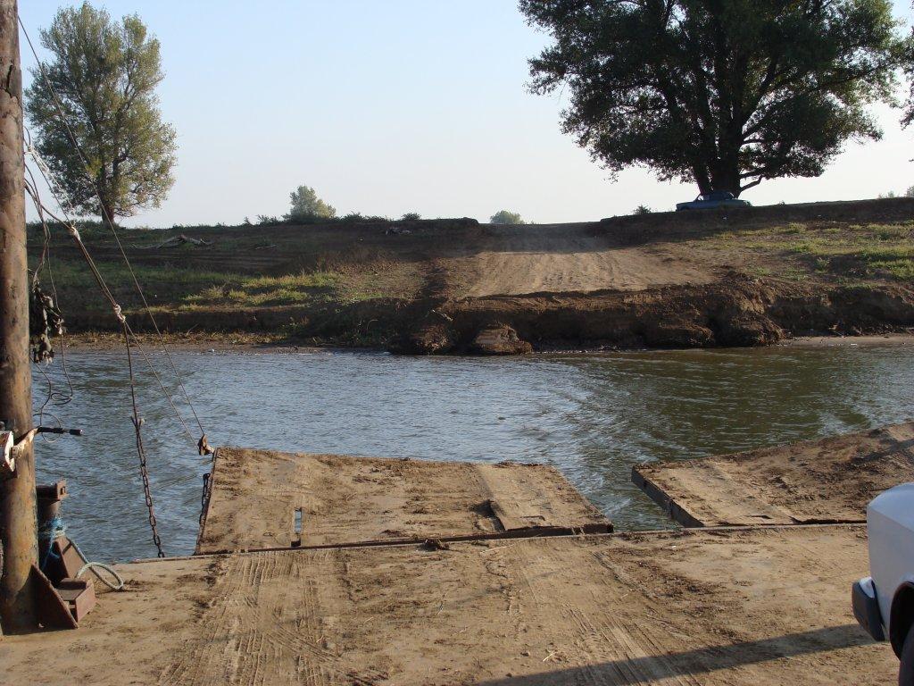 арал табун рыбалка