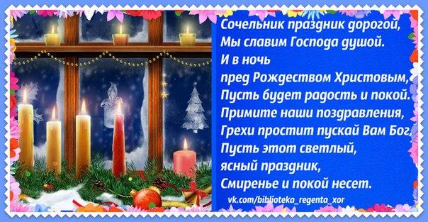 Поздравления с рождеством соседа