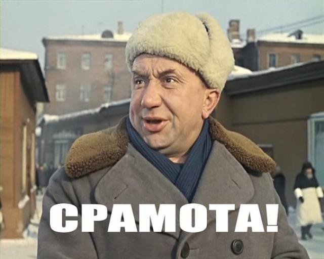 Медведев призвал единоросов использовать наработки КПСС - Цензор.НЕТ 662