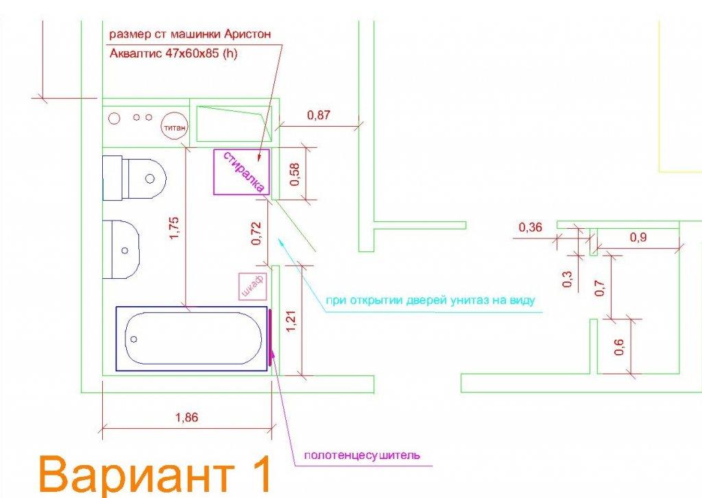 Перепланировка однушки 47,16 м - катюшки, форум жителей микр.